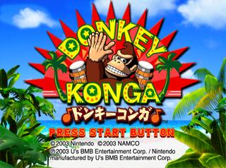 Japanese title screen for Donkey Konga