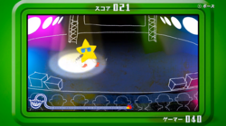 A microgame in Game & Wario