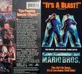 SMB NA VHS Cover.jpg