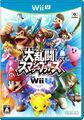 Super Smash Bros for Wii U Japan boxart.jpg