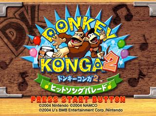 The Japanese title screen of Donkey Konga 2.