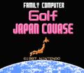 FCGJPC Title screen.png