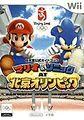 Mario & Sonic at the Olympic Games Shogakukan.jpg