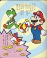 SMWGPB1 Mario Yoshi Consolation.png