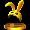 Bunny Hood trophy