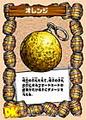 DKC CGI Card - Supp Orange.png