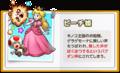 M&LSS+BM - Japanese Character Bio Princess Peach.png