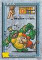 DKC CGI Card - Throw King K Diddy.png