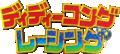 Diddy KR Logo Japan.png