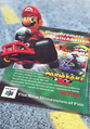 MK64 - print ad DE.png