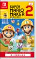 Super Mario Maker 2 Limited Edition Hong Kong boxart.png