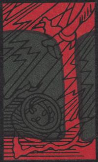 Fourth card of November in the Club Nintendo Hanafuda deck.