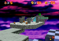 Bowser in the Sky.png