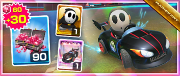 The Wild Black Pack from the Pirate Tour in Mario Kart Tour