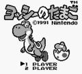 Yoshi GB Japan Title Screen.png