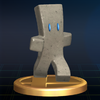 BrawlTrophy455.png