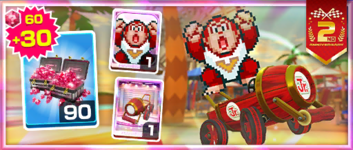 The Donkey Kong Jr. (SNES) Pack from the 2nd Anniversary Tour in Mario Kart Tour