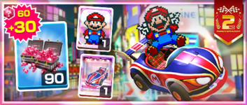 The Mario (SNES) Pack from the 2nd Anniversary Tour in Mario Kart Tour