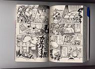 Mario, Goombella, and Koops battling on Hooktail from Super Mario-Kun