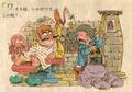 SML2 Artwork - Wario in Mario's Castle.png