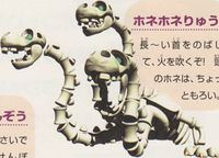 Artwork of a Bone Dragon from Yoshi's Story