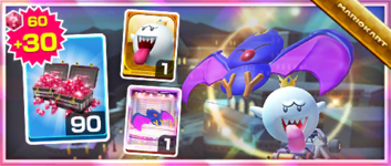 The King Boo Pack from the 2020 Halloween Tour in Mario Kart Tour