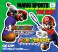 MarioSportsCDjacket.jpg