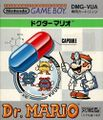 Dr.Mario.Japanese Game Boy front cover.jpg