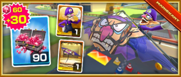 The Waluigi Pack from the Baby Rosalina Tour in Mario Kart Tour