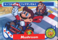 SMK Carddass Trading Card 14.png