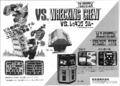 VSWC Japan print ad 2.png