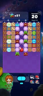 Stage 310 from Dr. Mario World since version 2.0.0