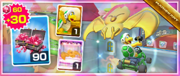The Hammer Bro Pack from the Exploration Tour in Mario Kart Tour