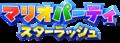 MPSR JP Logo.png
