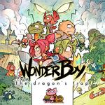 SIU - Wonder Boy The Dragon Trap.png