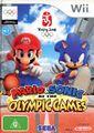 MSatOG Wii Australia box art.jpg
