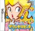 Super Princess Peach boxart.jpg