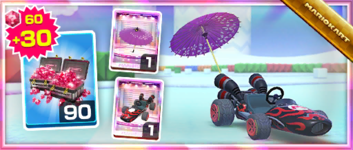 The Black Kabuki Dasher Pack from the New Year's 2021 Tour in Mario Kart Tour