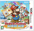 Paper Mario Sticker Star South Korea boxart.jpg
