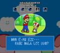 BS Super Mario Toad and Mario Screenshot.png