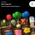 DKCTF Trivia Quiz icon.png