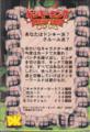 DKC TV Series Card Game-Starter Set Reverse.png