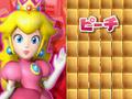Peach Intro - Yakuman DS.png