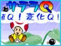 Satella-Q Toad Screenshot.png