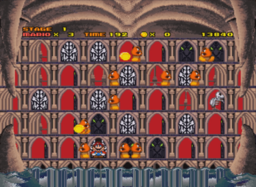 HMBowsersHotelStage1.png