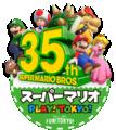 Super Mario Play Tokyo Logo.png