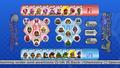 MarioSuperSluggers-OffenseDefenseSetup.png