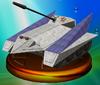 Landmaster Tank