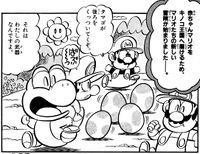 Yoshi SuperMarioKun 14.jpg