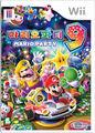 Mario Party 9 South Korea boxart.jpg